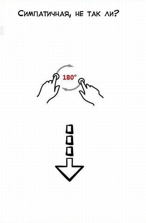 Обман зрения (3 фото)