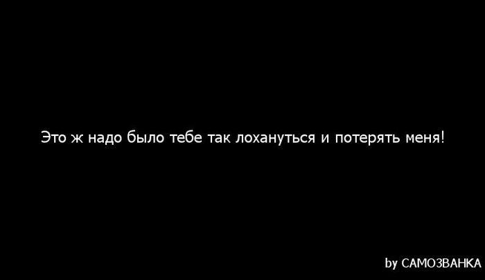 Белые буквы на черном фоне. Часть 2 (32 картинки)