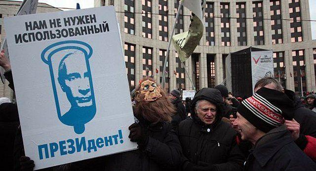"""""""Хотел Украину? Получишь Гаагу"""": на админгранице с Крымом появился новый бигборд с Путиным - Цензор.НЕТ 1641"""