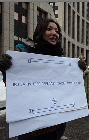 Лучшие плакаты с митинга на проспекте Сахарова 24 декабря (85 фото)