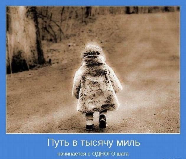 Добрые мотиваторы (38 картинок)