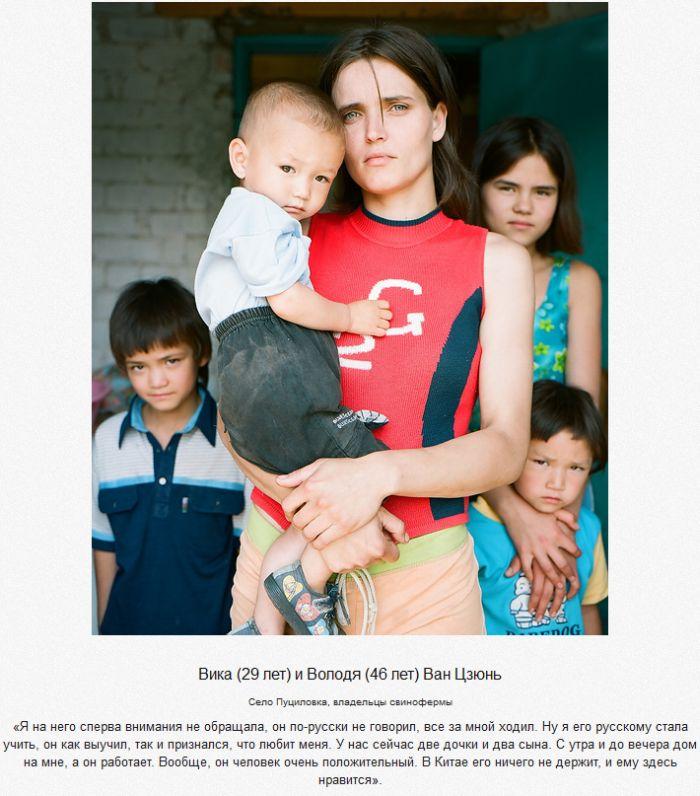 Замуж за иностранца (8 фото)