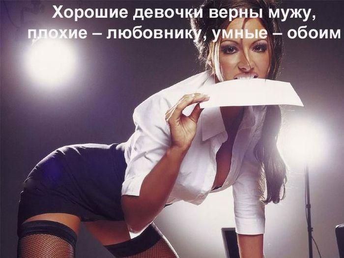 Про девушек (12 фото)