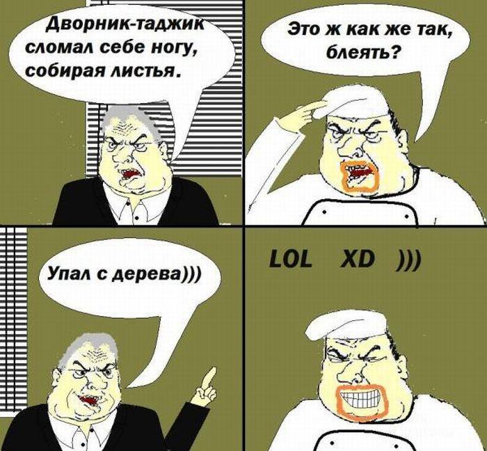 Смешные комиксы (25 картинок)