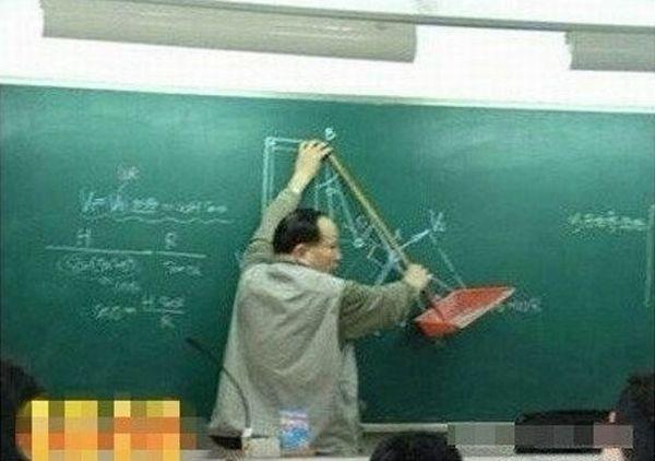 Странные преподаватели азиатских школ (8 фото)