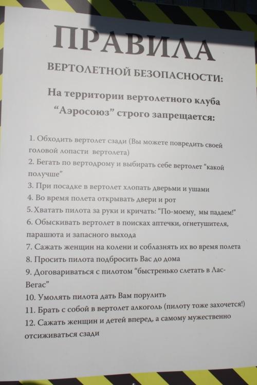 http://trinixy.ru/pics4/20111230/mail_25.jpg