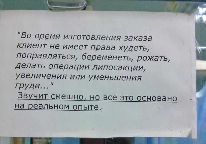 http://trinixy.ru/pics4/20111230/mail_40.jpg