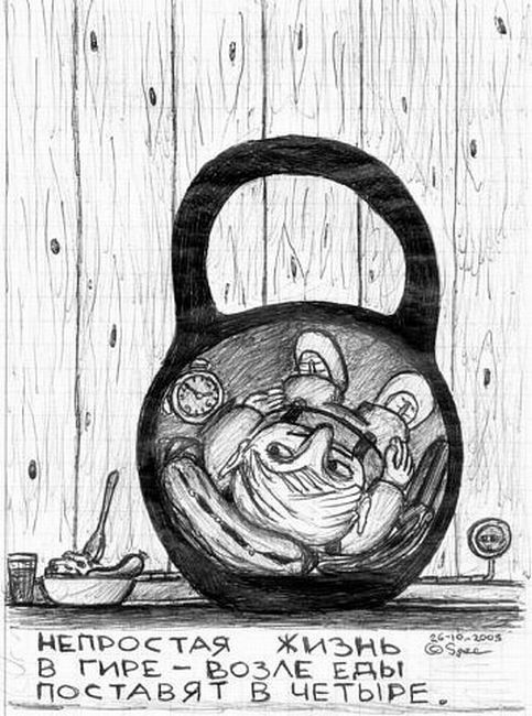 Зарисовки наркоманов (69 рисунков)