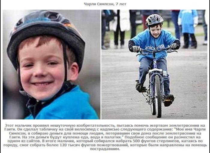 Дети-герои (10 фото)