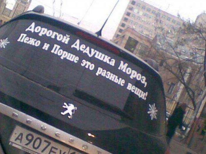 http://de.trinixy.ru/pics5/20120103/podborka_73.jpg