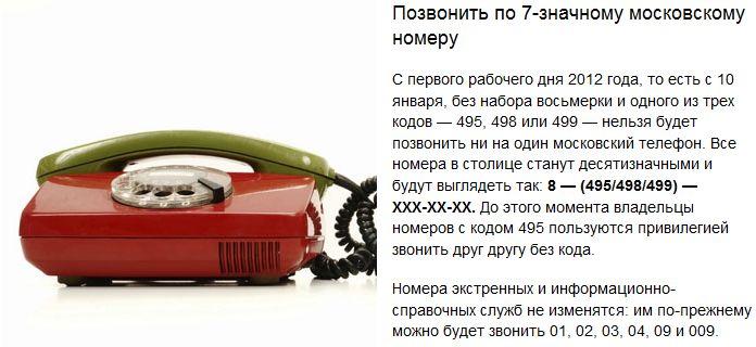 """""""Под запретом"""" в 2012 году (25 фото)"""