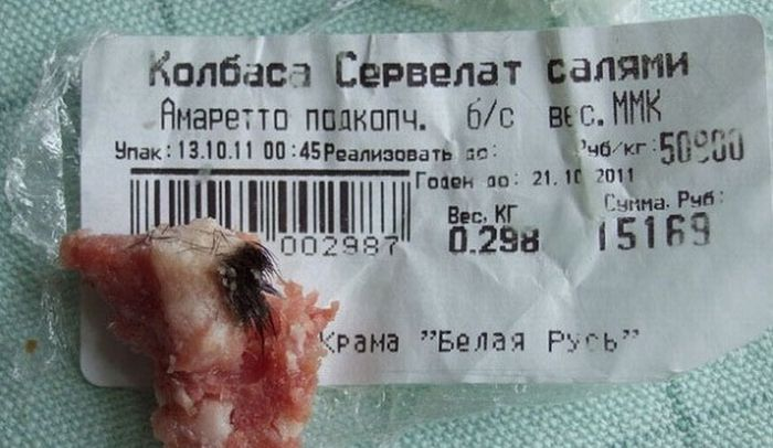 Колбаса с сюрпризом (3 фото)