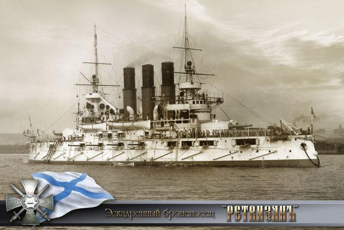 Судна Императорского Флота