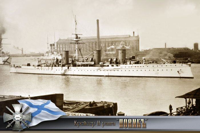 Корабли Императорского Флота (23 фото)