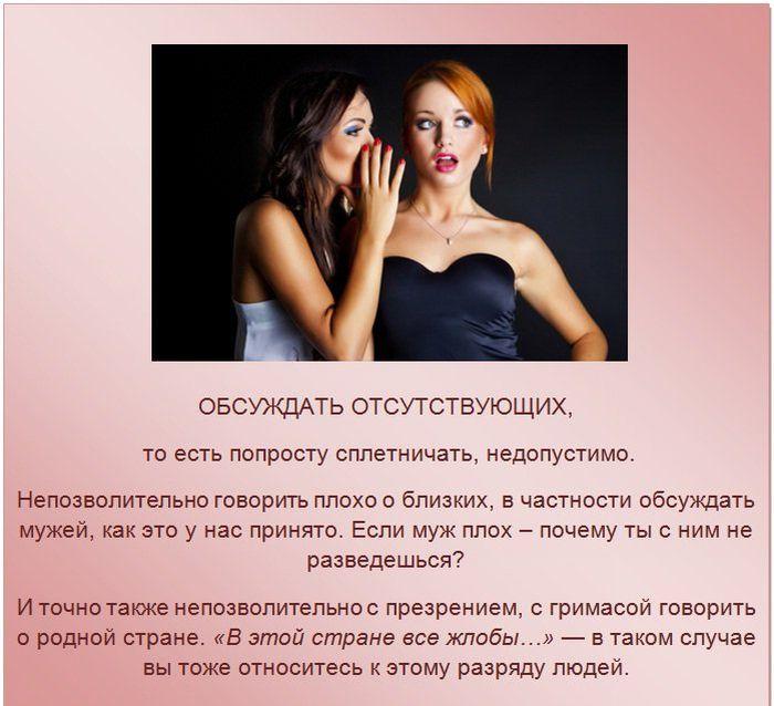 Об этикете (16 картинок)