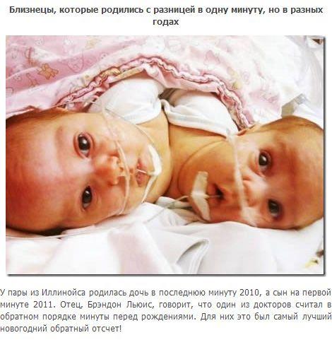 необычные рожденные дети фото парни