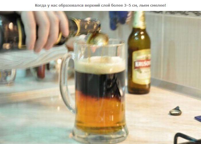 Как сделать резаное пиво (6 фото + видео)