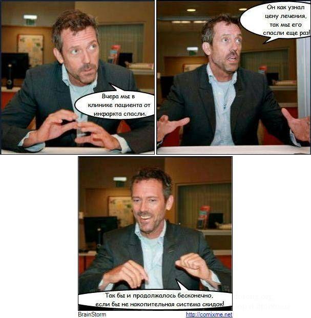 Смешные комикс-миксы. Часть 28 (21 картинка)