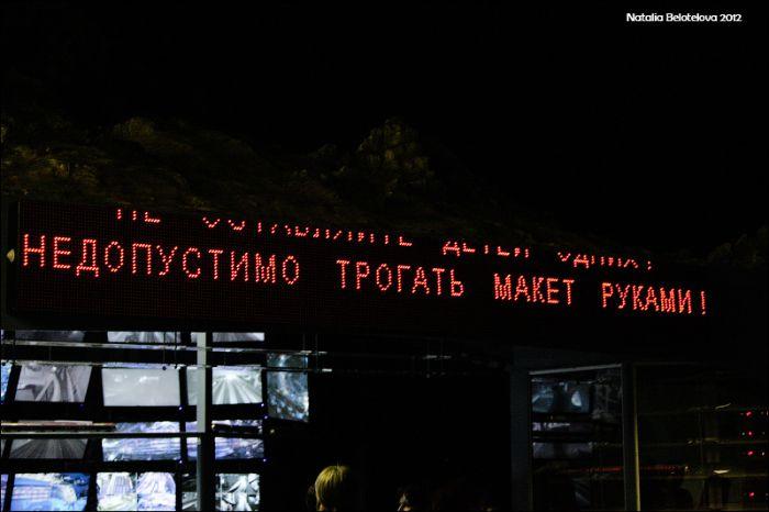 Гранд-Макет России (106 фото)