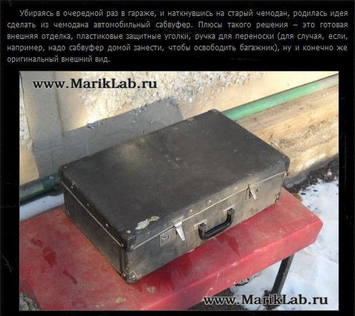 Сабвуфер из старого чемодана (19 фото)