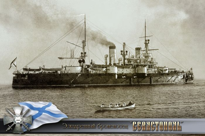 Корабли Императорского Флота. Часть 2 (30 фото)