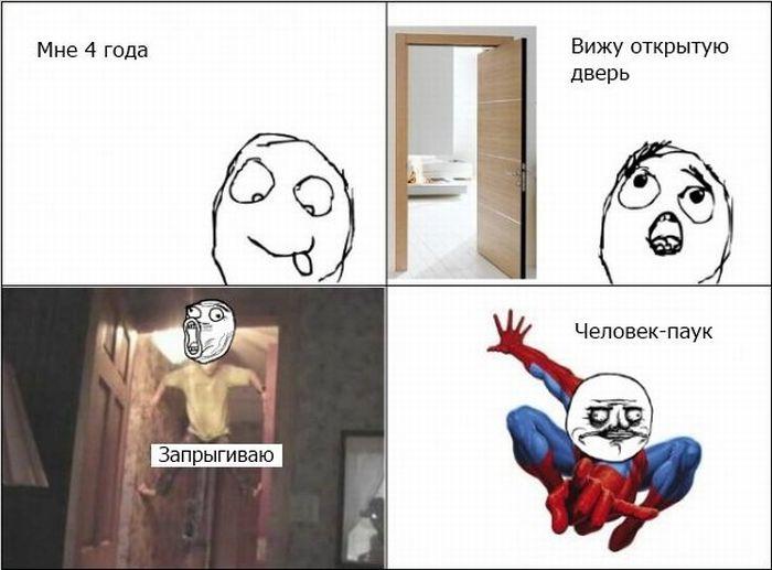 Позитиффф))