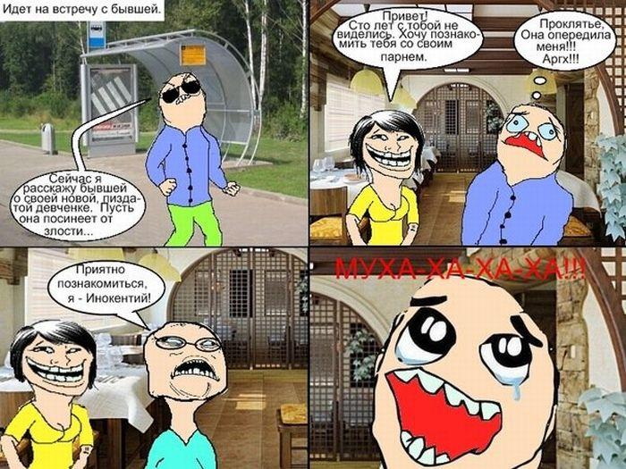 Смешные комиксы (23 картинки)