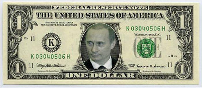 Если бы Россия захватила весь мир (24 картинки)