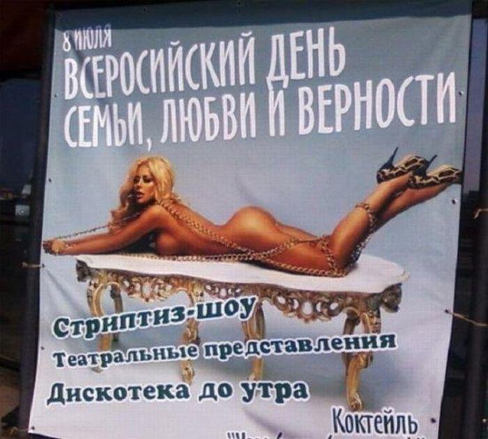 Маразмы в рекламе (75 фото)