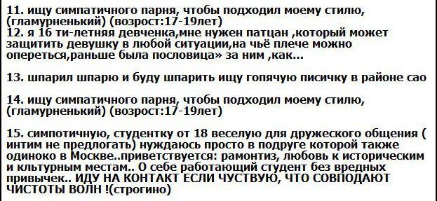 Картинки вконтакте: