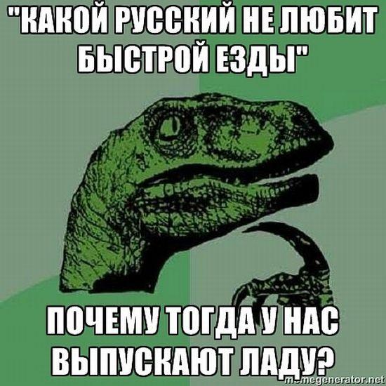 Разумный динозавр - Филосораптор (100 картинки)