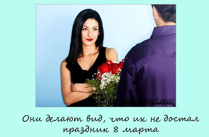 Для чего нужны мужчины женщинам (18 фото)