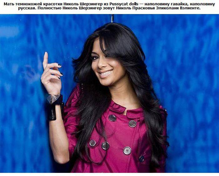 Голливудские звезды с русскими корнями (10 фото)
