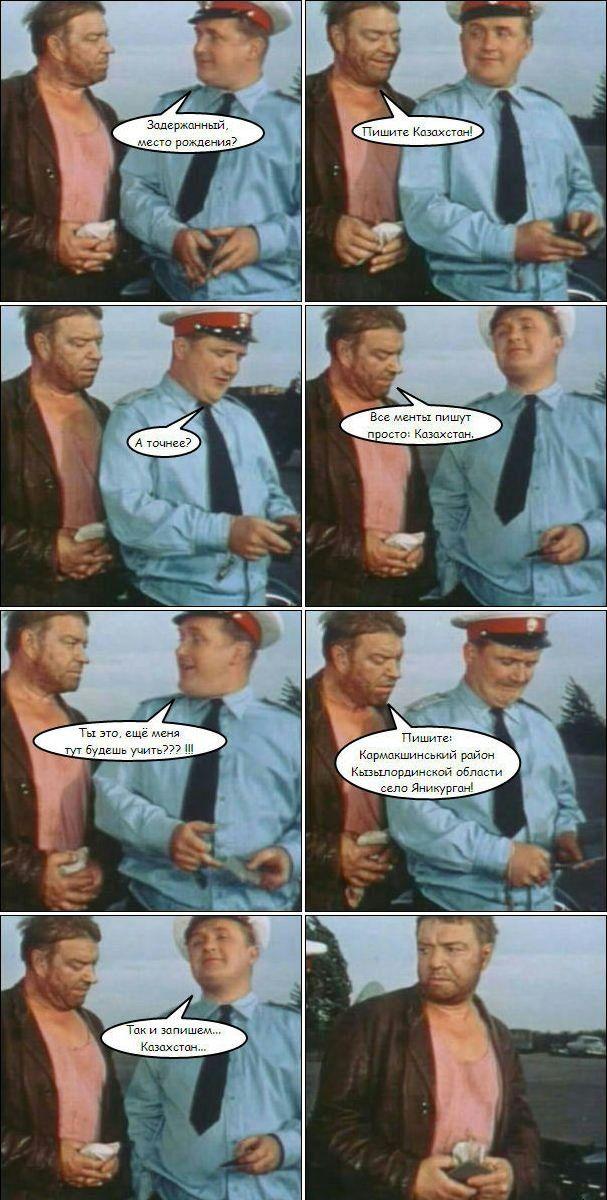 Смешные комикс-миксы. Часть 29 (22 фото)
