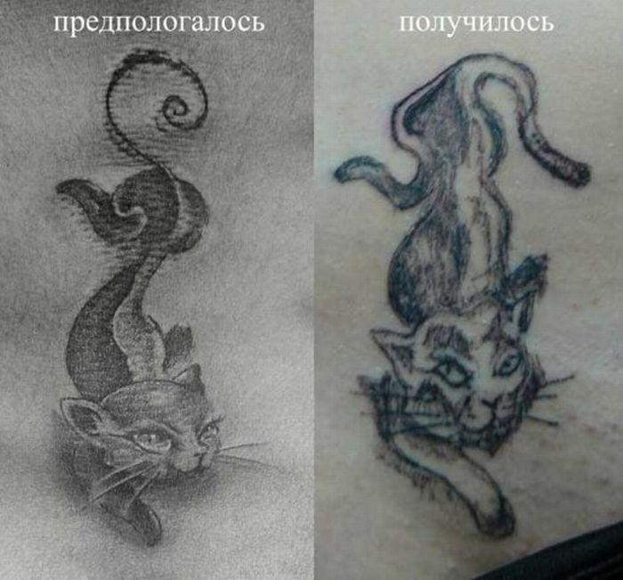 Татуировщик - Стрелок (21 фото)