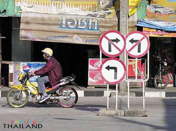 Только в Таиланде (26 фото)