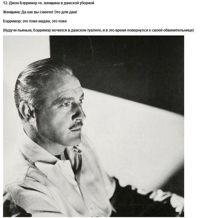 Знаменитые люди и неловкие вопросы (23 фото)