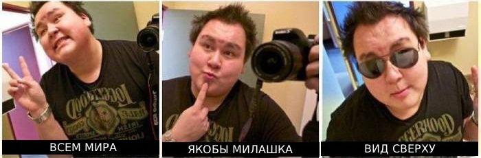 Распространенные позы для фотографии (12 фото)