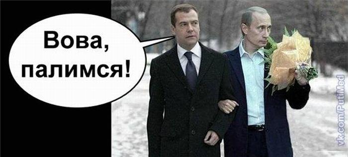 Политический юмор (24 фото)