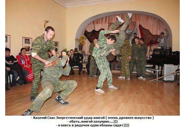 Суровые школы самообороны (50 фото)