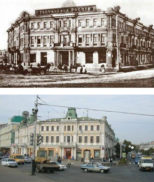 Омск тогда и сейчас (27 фото)