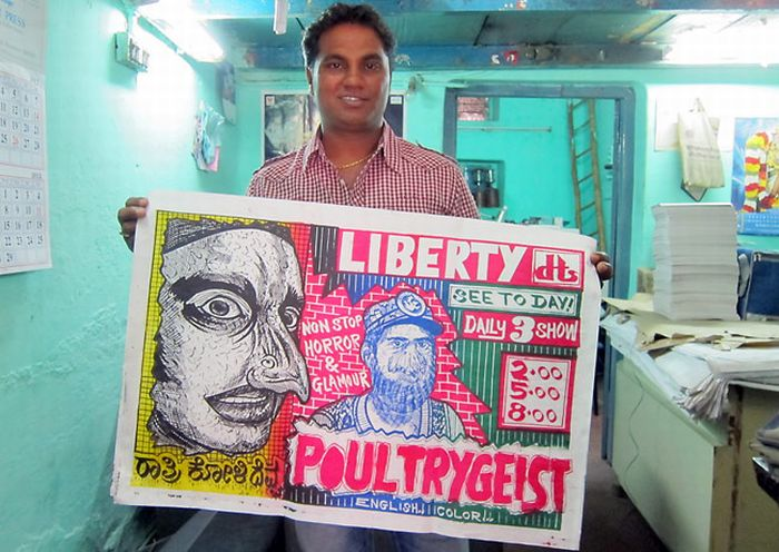 Киноплакаты из Индии (11 фото)