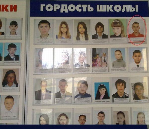 Гордость школы (2 фото)