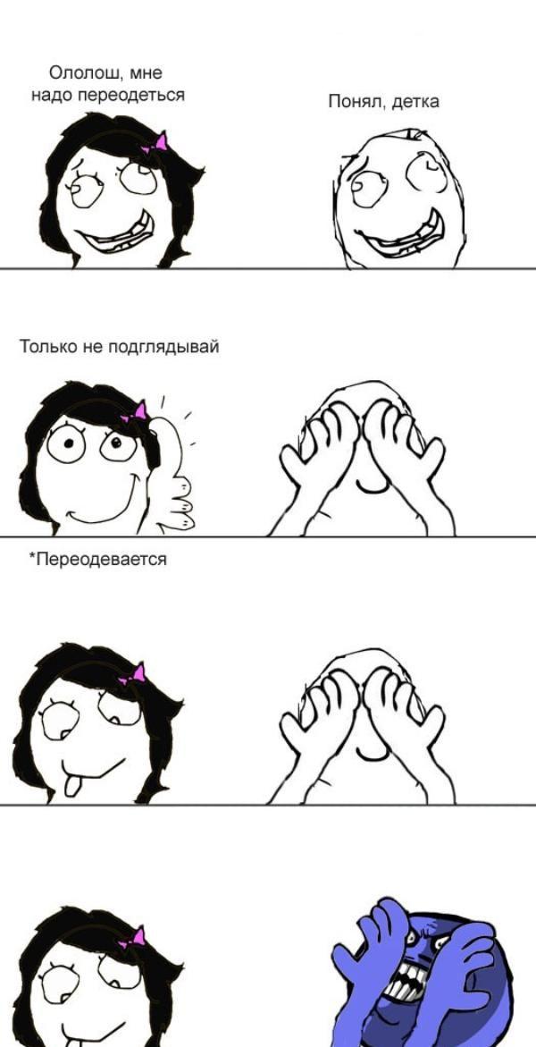 Смешные комиксы (16 картинок)
