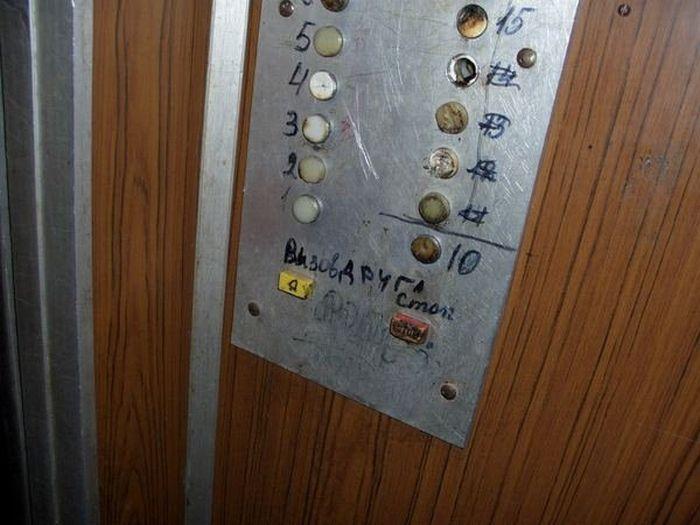 Лифты в нашей стране (18 фото)