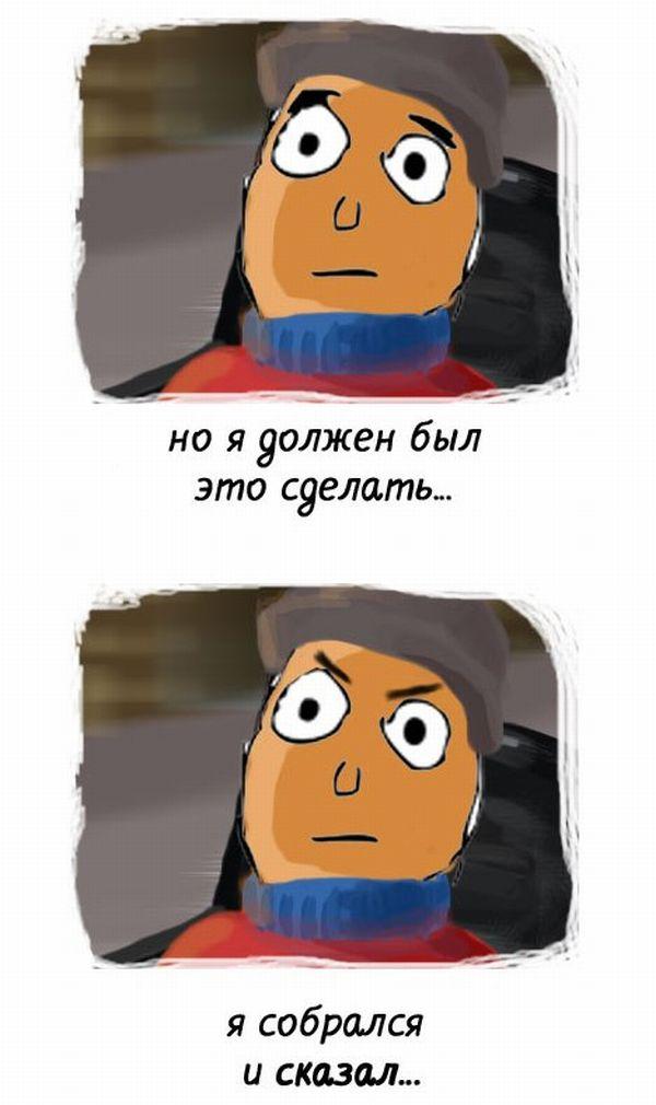 Жизненный комикс (4 картинки)