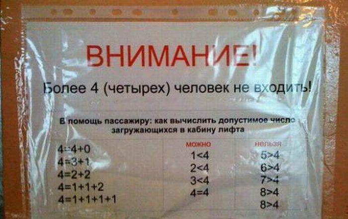 Трудовые будни работников ЖКХ (29 фото)