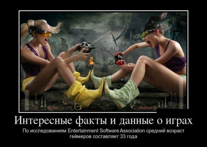 Познавательные факты о видеоиграх. Часть 2 (16 картинок)