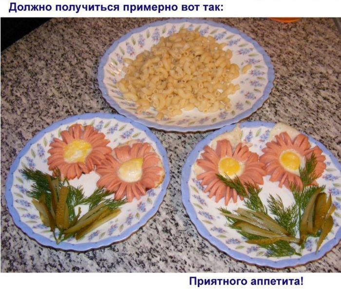 Креативный завтрак (4 фото)