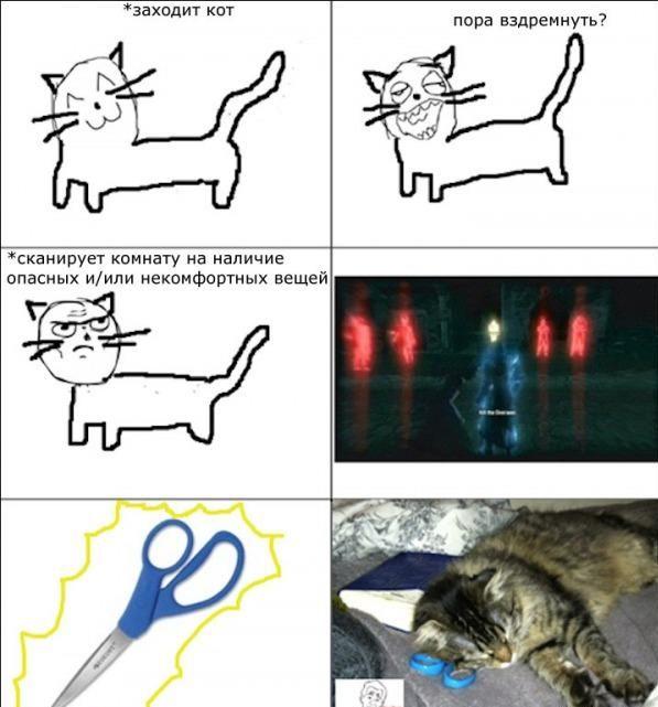 Смешные комиксы (45 картинок)
